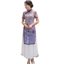 Buy women long qipao chinese traditional Bamboo elegant vintage sexy dresses purple print oriental cheongsam Size S M L XL XXL for $85.00 in AliExpress store