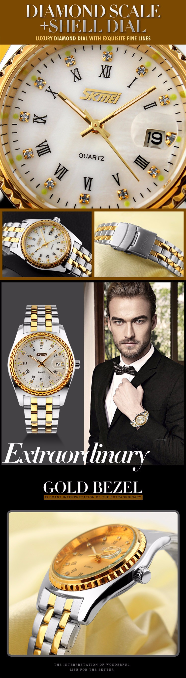 SKMEI Watches Men Business Fashion Stainless Steel Wristwatch Waterproof Calendar Quartz Watch Personality Casual Relogio W0018