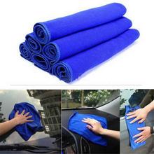 Cls  30*30cm Soft Microfiber Cleaning Towel Car Auto Wash Dry Clean Polish Cloth  Jun09