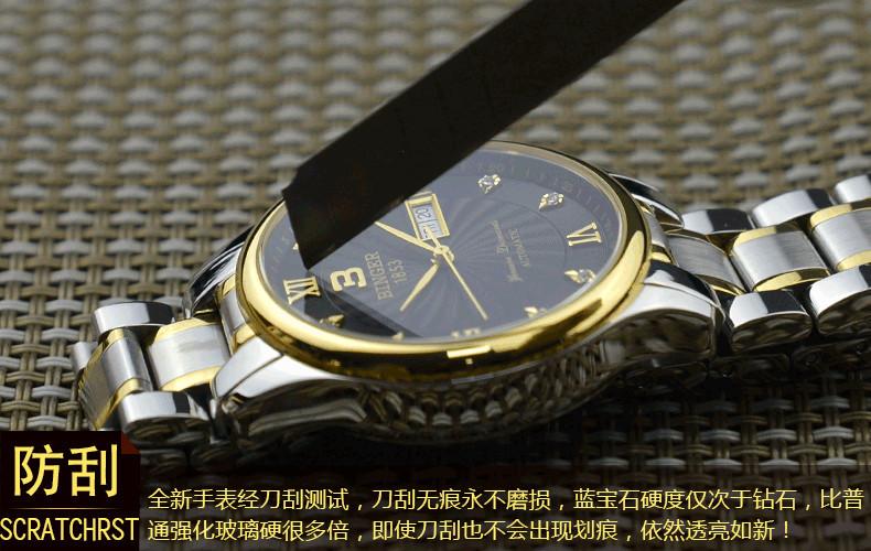 Швейцария мужские Наручные Часы luxury brand часы БИНГЕР световой Кварцевые Наручные Часы полный нержавеющей стали Водонепроницаемый B603B-3