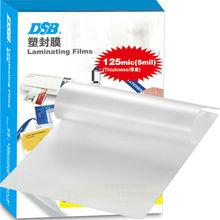 "DSB Clear Thermal Laminating Film, 3"", 125mic, 100 Pcs, Photo Card Lamination, Office & School & Home Supplies(China (Mainland))"