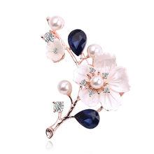 Prugna fiore Spille per Le Donne Bianco Dello Smalto Del Fiore D'oro Alleato Bouquet Spilla Spilli Cappotto Dei Monili di Regalo di Alta Qualità(China)