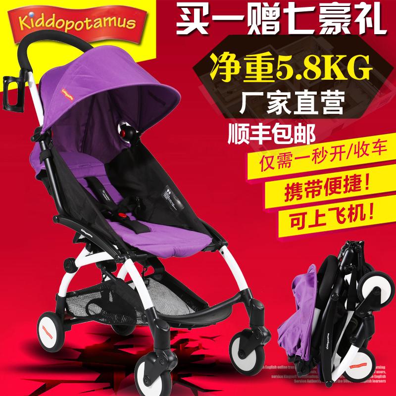 Детская коляска No Kiddopotamus yuyu yoya