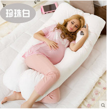 2016 new Maternity U Shaped Body Pillows Body Pregnancy Pillow For Side Sleeper Removable Cover 130*70(China (Mainland))