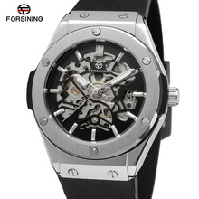 Forsining Men's Watch High End Automatic Movement Unique Skeleton Rubber Band Military Wristwatches Color Black FSG8107M3S1-2(China (Mainland))