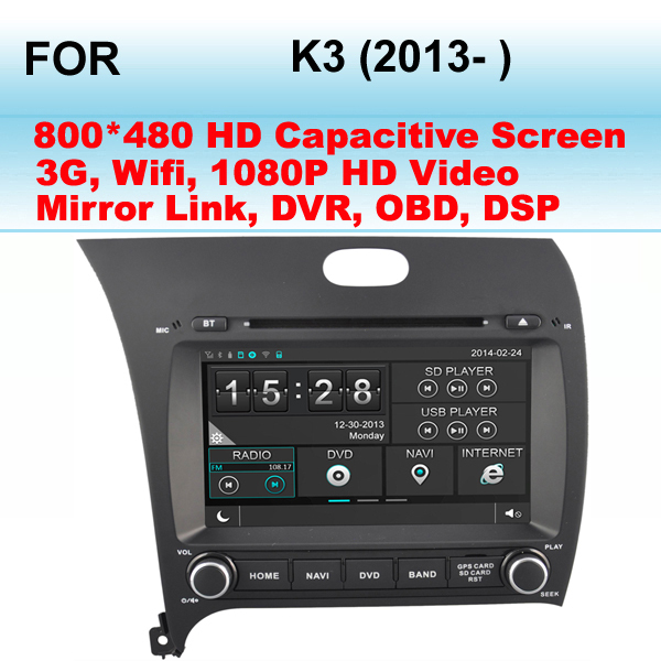 For KIA K3 Car GPS(2013- )Support WIFI and 3G, Support GPS Dual Zone (Listen Radio/CD While GPS Image),MTK 3360 800MHZ Dual Core(China (Mainland))