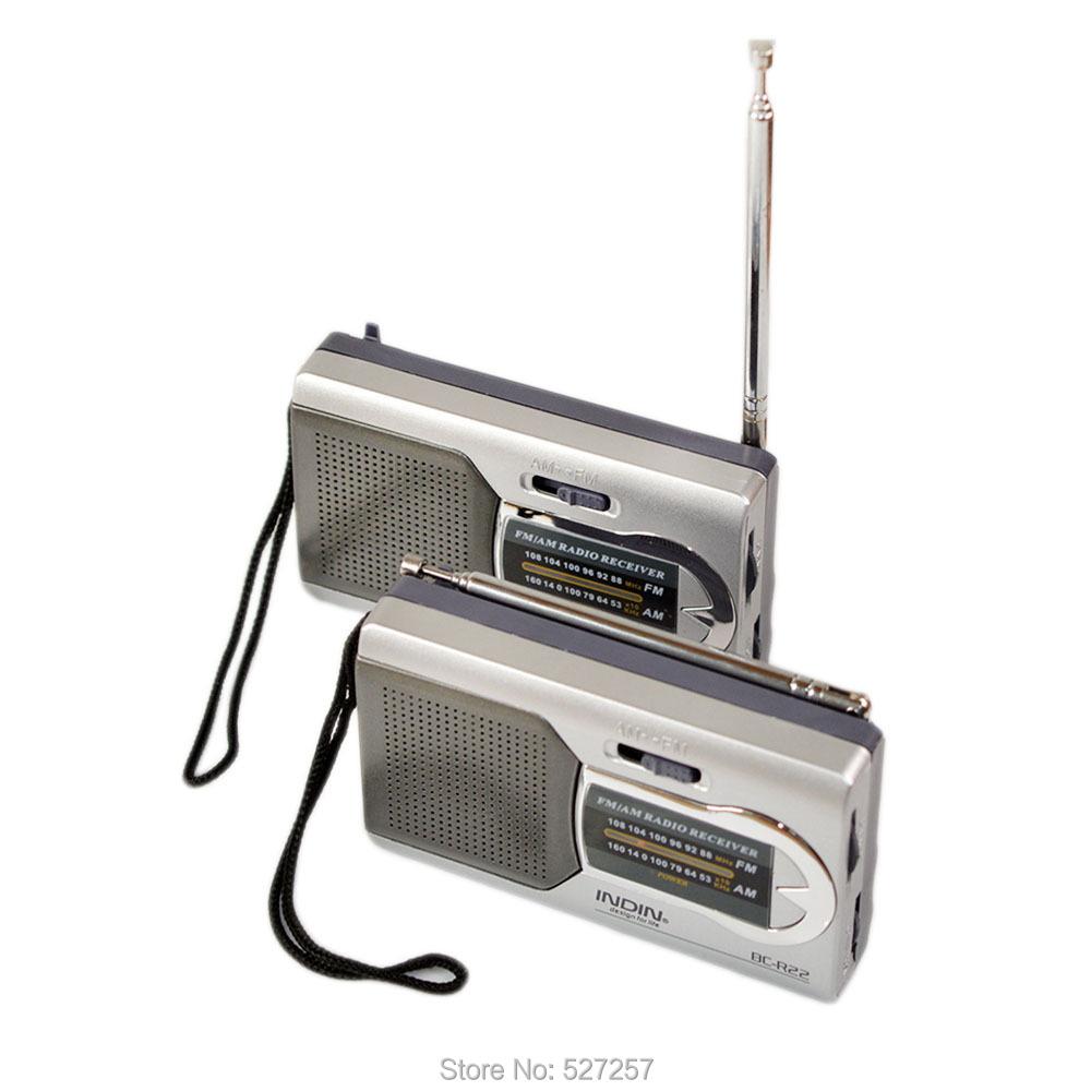 Радио AM /FM
