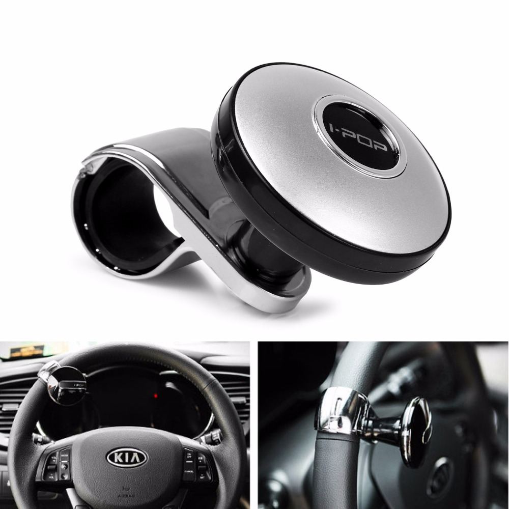 1pcs Handle Grip Hand Control Power Universal Car Steering Wheel Booster Wheel Strengthener Auto Spinner Knob Ball Silver Color(China (Mainland))