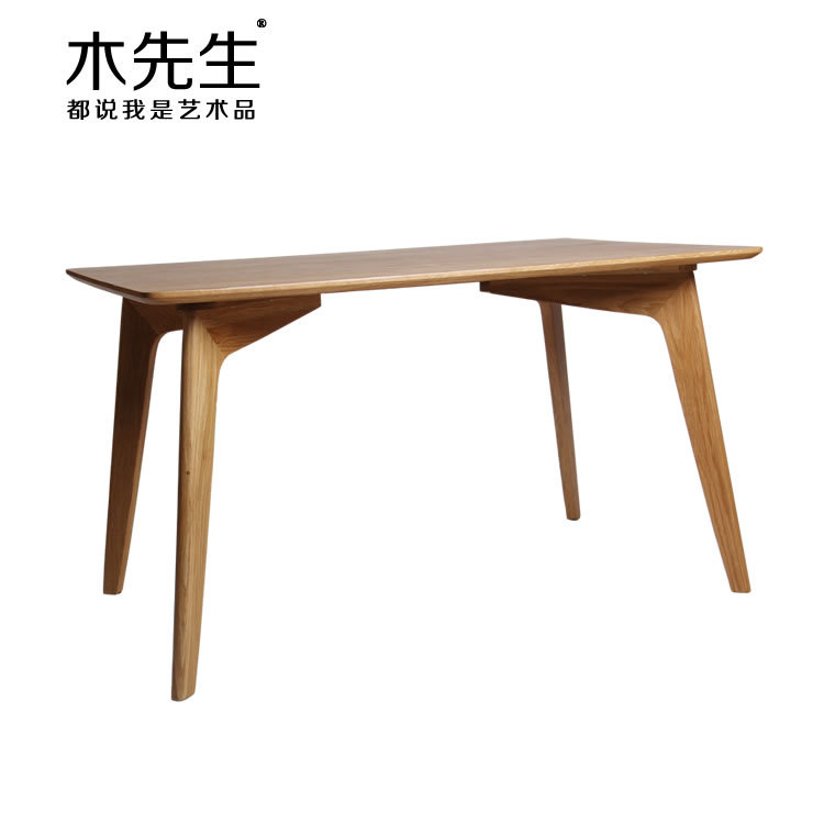 Nordic ikea modern minimalist japanese style dining table desk office desk designer in dining - Ikea dining tables for small spaces minimalist ...