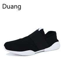 Hot summer breathable mesh shoes Fashion Sneakers men lazy shoes men's casual shoes Korean wave of men's sports running shoes(China (Mainland))