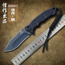 2015 XINZUO más nuevo salvaje de la montaña de alta dureza DC53 caza cuchillo recto del cuchillo de tácticas de supervivencia cuchillos envío gratis