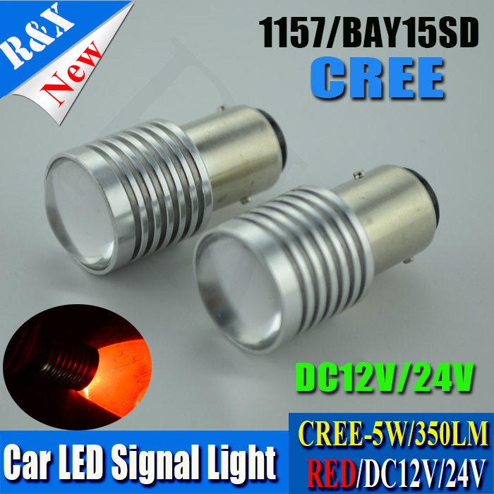 2X 1157 BAY15D P21/5W LED T25 S25 for Cree XPE 5W Car Motorcycle Rear Brake Light Bulbs Taillights DRL White Red Lamp Globes(China (Mainland))