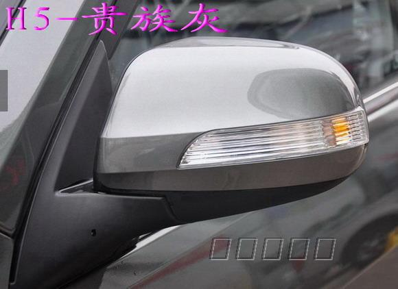 Great Wall Hover H5 haval rear side mirror rearview assembly original paint - CAR PARTS store
