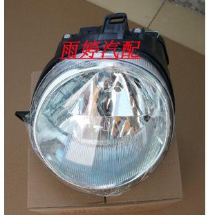 Chery qq headlight cherys qq3 headlight assembly qq3 combination lamp(China (Mainland))
