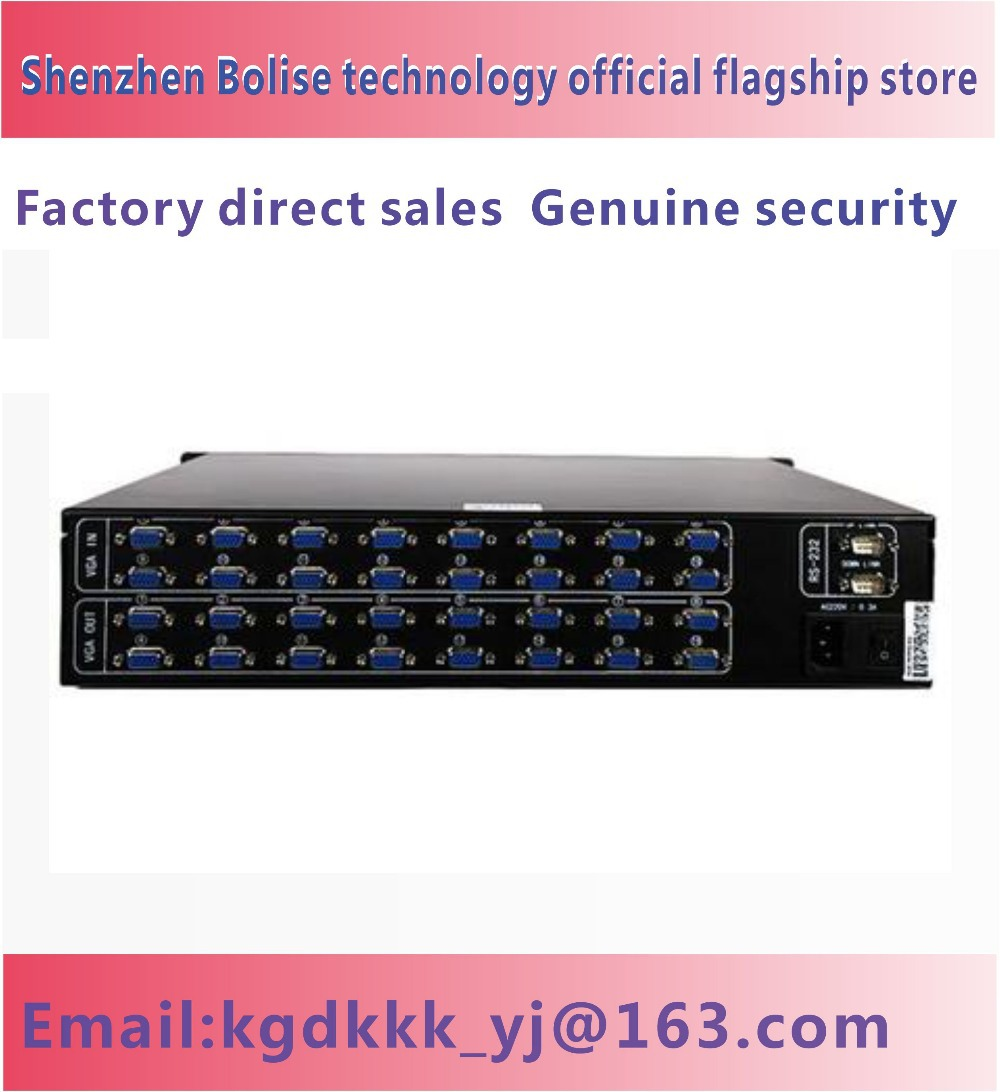 16X08 VGA Matrix Switcher VGA Matrix Switcher 1 6X 08 VGA Matrix Switcher 16 ins 08 outs VGA Switcher(China (Mainland))
