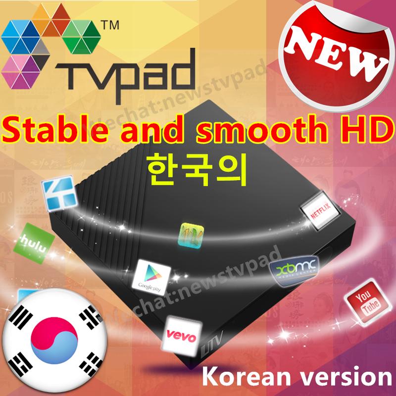 UTV tvpad4 Korean Tvpad 4 korean tv box Built-in WIFI Android TV free live channels Streaming IPTV HD TVPAD - Wechat:Newstvpad store