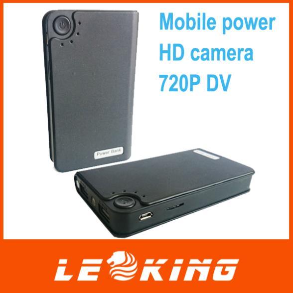 Portable Home Security Monitor DV Mobile power Hidden DV camera H.264 HD 720P Power Bank mini camcorder OC-51 DVR Free shipping(China (Mainland))