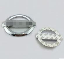 Car front/rear/steering wheel Emblem 128x108 117x100 124x104 100x86 88x75 84x58 78x56 58x54mm SILVER for Japan car NI**** series(China (Mainland))