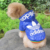 Free Shipping 2013 Best-Seller Blue Dog Snow Suit Fashionable Dog Winter Clothes New Pet Coat High Quality Dog Clothes