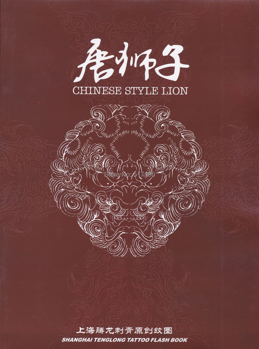 PDF Format Tattoo Book Tang Lions Tattoo Designs Book Lions Sketch Tattoo Flash Book Reference A4 Size Free Shipping(China (Mainland))