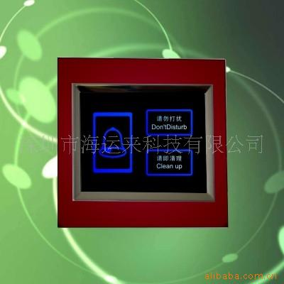 Hotel triple doorbell switch<br><br>Aliexpress