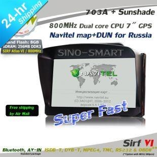 New 7 inch Vehicle GPS Portable Navigation System SiRF Atlas-VI CPU 800MHz 256MB DDR3 8GB Navitel map DUN with Sunshade