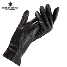Sell well Gloves men ,Genuine Leather,leather men gloves,mens black gloves,Warm lined,Leather gloves men, Free shipping(China (Mainland))
