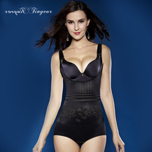 Free shipping Women Shapewear Spring Summer Magnetic Corset Body shaper Underwear  Waist Training Corsets Bodysuit Tow colors
