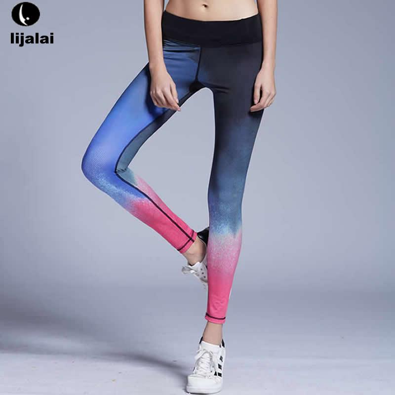 Lijalai Rainbow Printing Slim Comfortable Pants