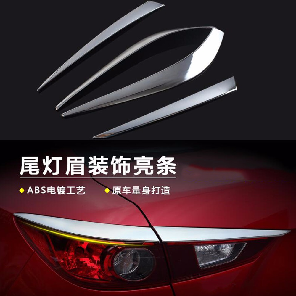 Car sticker design jb - Car Accessories Car Tail Lights Light Brow Metal Sequins For Mazda 3 Axela 2014 2015 2016 2017 Stickers Covers Styling