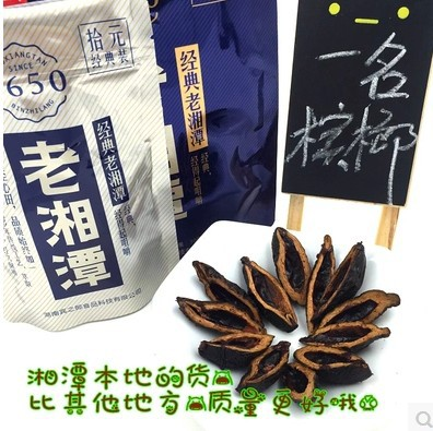 Гаджет  Specialty in hunan xiangtan bing lang Old xiangtan betel nut None Еда