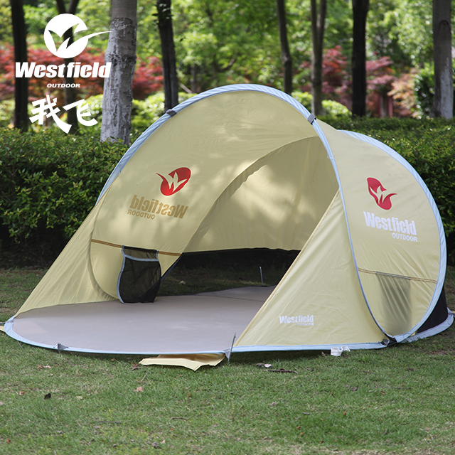 New style Automatic opening folding tent outdoor beach sun-shading shelter