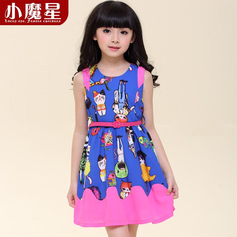 childrens clothing 2014 child animal print princess  dress female child summer one-piece dress<br><br>Aliexpress