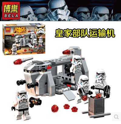 Bela 10365 STAR WARS Royal Army transport aircraft Clone troops building blocks bricks toys gift Compatible With legoe L75078<br><br>Aliexpress