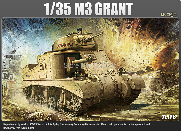 Academy MODEL 13212 1/35 scale M3 Grant(China (Mainland))