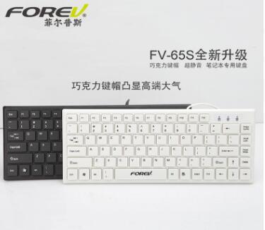 FORVE 65S wired usb laptop keyboard hot chocolate Slim Keypad(China (Mainland))