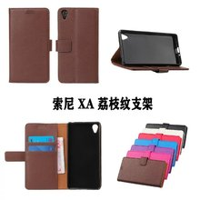 3 luxury Lychee Wallet Leather PU Stand+TPU Cover Case card slot Sony Xperia XA - Shenzhen Shenzhan Technology Co., Ltd. store