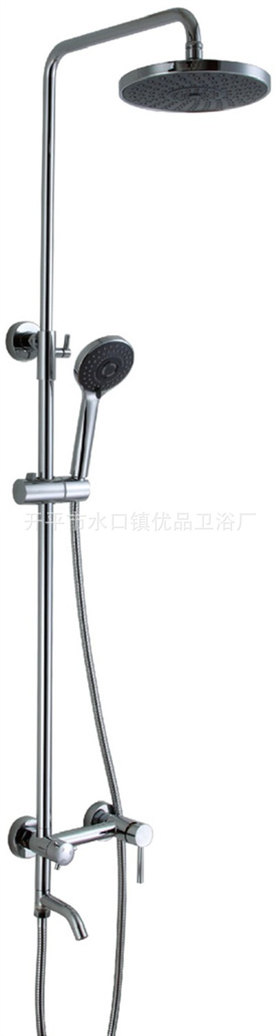 Large shower faucet hot and cold / surface mounted shower faucet big shower / Set multifunction water faucet<br><br>Aliexpress