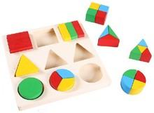 Free Shipping!Baby Toys Montessori Wooden Toys Geometric Blocks Child Educational Blocks Toy Building Blocks Gift