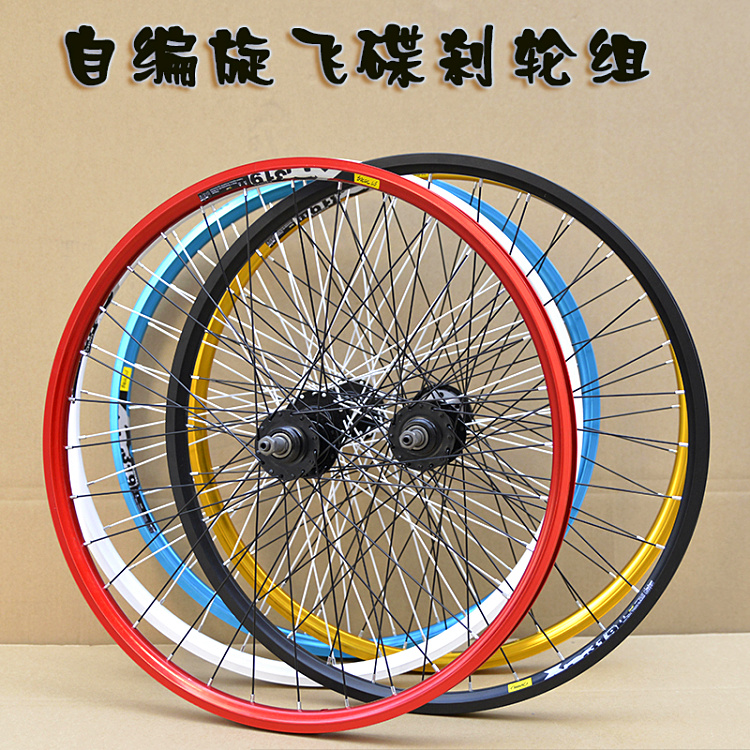 21 speed mountain bike disc wheels 26 inch bicycle wheel