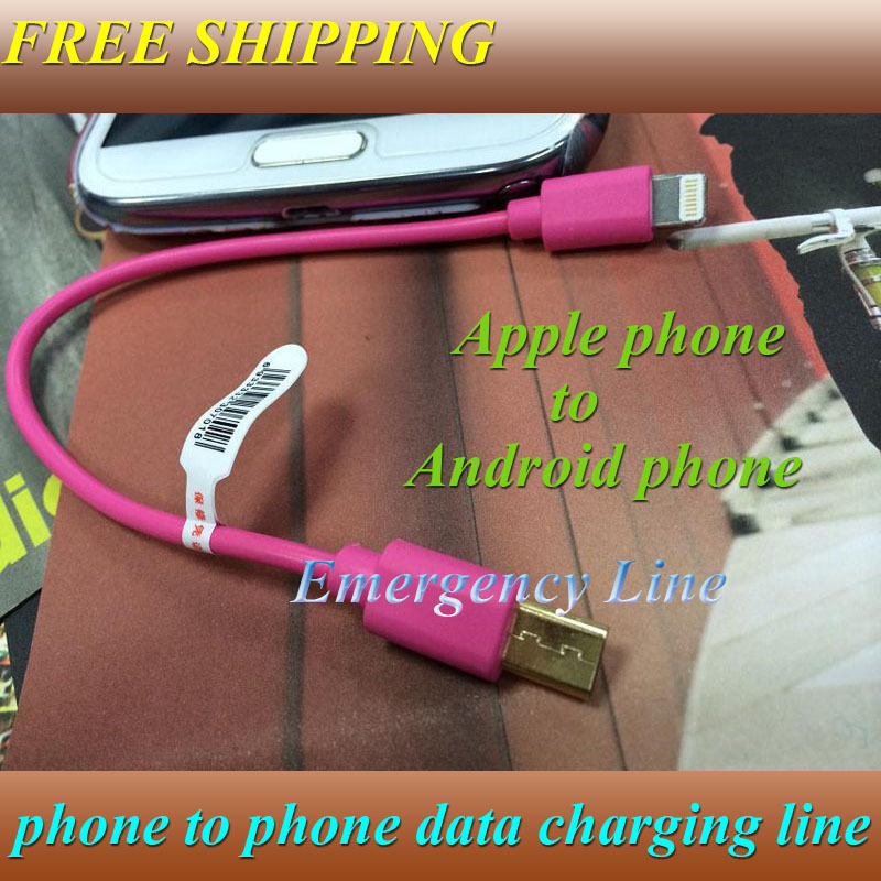FREE SHIPPING phone charging line android smartphones emergency cable data sharing line between sam sung/xiao mi and i5/6(China (Mainland))