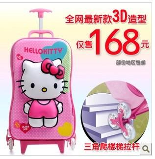 3D Child trolley bag f1 three-dimensional cartoon hello kitty luggage - qili lu's store