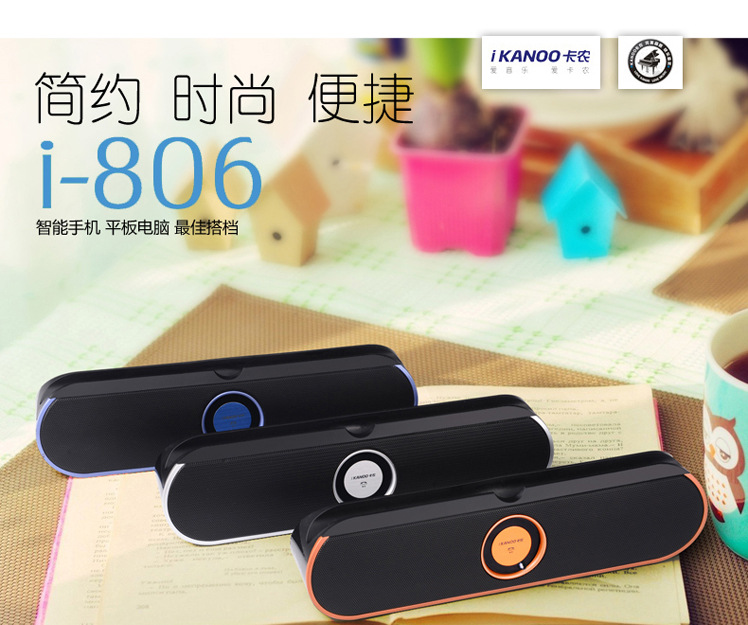 i-806 mobile phone wireless portable Bluetooth speaker Home Furnishing flat car speakers can be on behalf of genuine(China (Mainland))