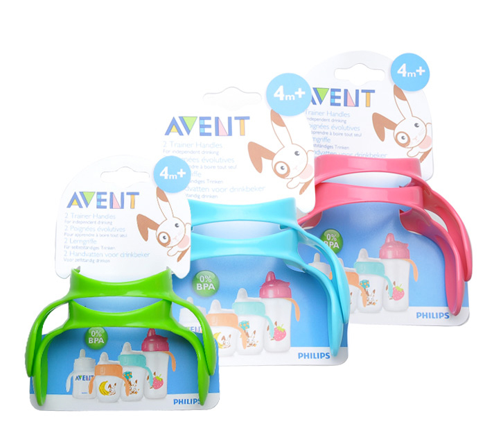 2 ORIGINAL AVENT MAGIC CUP HANDLES FEEDING BOTTLE HANDLE TRAINNING CUP Spout Cup HANDLE(China (Mainland))