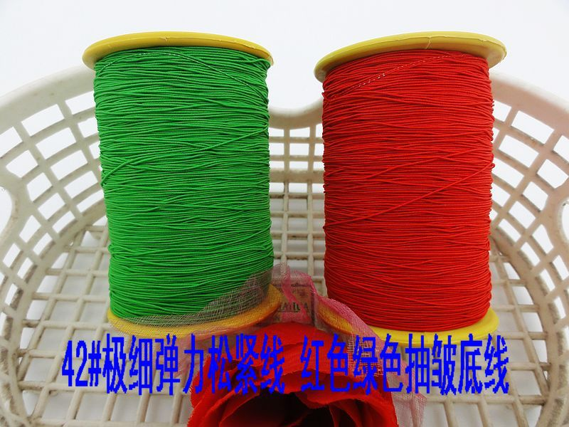 42#high tenacity elastic thread for sewing skirt jacket puckering ...
