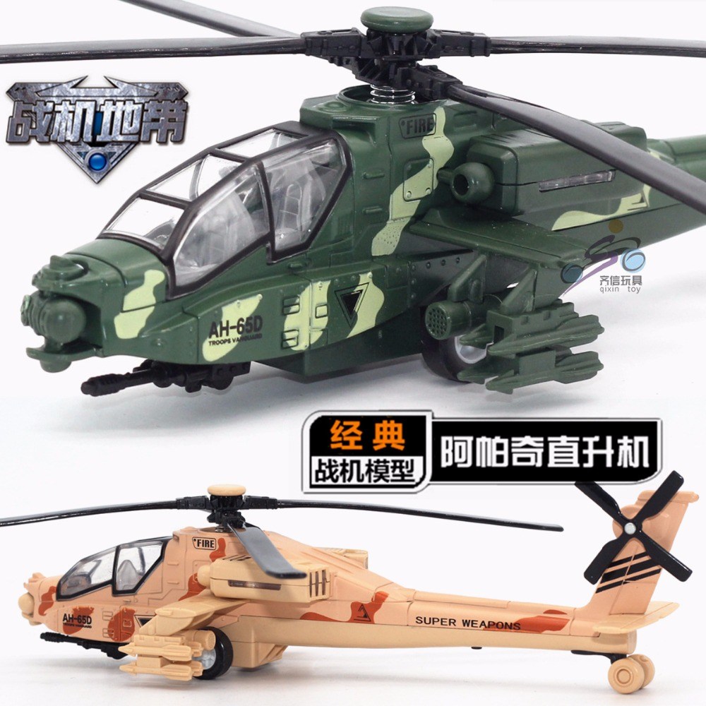 Baby toys diecasts toy vehicle 22cm Apache helicopter aircraft model metal alloy plane fighter pull back Puzzle kids Toy gifts(China (Mainland))