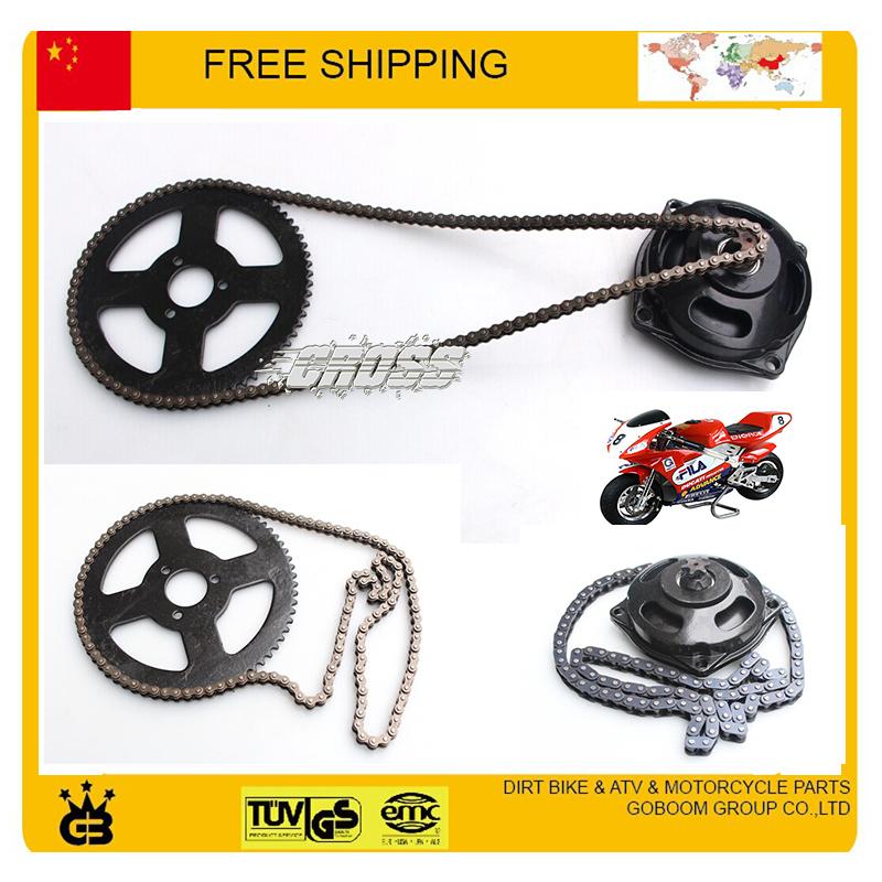 Комплекты цепей из Китая