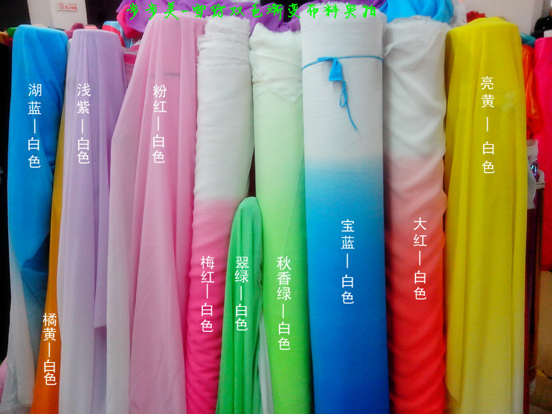 wholesale 100D 2 tone chiffon fabric for dress blue green gradient chiffon fabric for evening dress(China (Mainland))