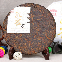 New Arrival haiwan old comrade of tea in 2014 Peacock tea cakes cooked 357g cake peacock