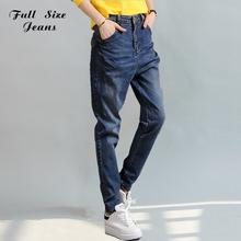 Buy High Waist Plus Size Loose Boyfriend Jeans Women Vintage Washed Harem Pants Oversized True Denim Jean 6XL 7XL 52 54 56 S 4XL for $33.79 in AliExpress store
